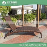 Adjustable UV resistant modern outdoor furniture sunbed rattan wicker pool lounge chairs day bed