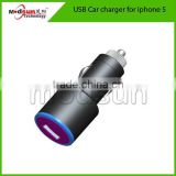 mini 5V1A Mini Micro USB Car Charger for iphone/ipad/lenovo/samsung /htc /blueberry /all mobile phone