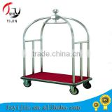 2015 modern hotel lobby luggage cart trolley                                                                         Quality Choice