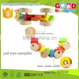 Classical Wooden Pull Toy Caterpillar Shape Toy Wooden Baby DIY Animal Toy