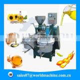 200kg/h high output palm screw oil press machine / cooking oil processing machine for sale