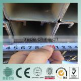 Wholesale china factory c channel weight,c channel steel price,double c channel