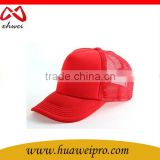 Alibaba China Mesh Cap Sports Cap Plain OEM Breathable Trucker Cap