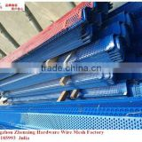 China Alibaba spplier wholesale metal butterfly-type wind-proof and dust-control mesh ZX-CKW06