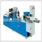 Good quality paper napkin making machine with embossing in hot sale!                                                                         Quality Choice