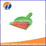 plastic set of broom and dustpan with handle garbage container