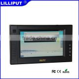 Comply with IP64 Standard, Dust and Water-proof 7 inch Android Industrial Panel PC