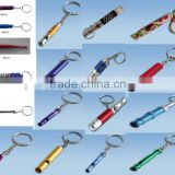 metal sprot whistle key chain
