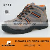 Water Proof Safety Boots R371