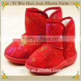 High Heel Steel Toe Boots Boot For Snow