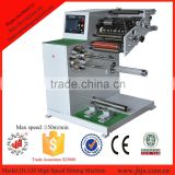 JH-320 high speed ATM Paper bank paper roll slititing machine made in Shenzhen