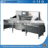 Electric Guillotine Paper Cutter Machine Price Competive