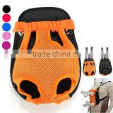 Breathable Mesh Fabric Dog Carrier / Pet Chest Backpack / Pet shoulder straps