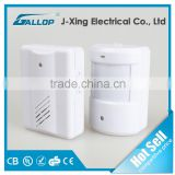 GALLOP Auto Welcoming Device Door Bell Ring