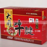 gift tin box for children Food grade level A tinplate packing tin box for gift cake and etc packing black color