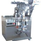 Automatic Bag Form-filling sealling Detergent Powder Filling Packing Machine