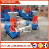 2015 press for waste paper used in/small wood pellet machine