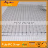 factory direct roofing bayer makrolon uv pc sheet sound insulation polycarbonate sheet hollow