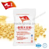 Excellent quality Premix Animal Bulk Soybean Meal Poultry Feed Non Gmo edible Soy Meal for Sale Powder