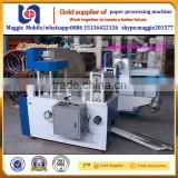 restaurant napkin tissue folding packing machine for sale