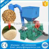 INquiry about One pass combined N200 rice polisher rice milling machine