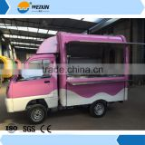 Chinese Electric 3 Wheel Food Tuck With Air Cooler