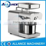 best quality AL-A511 stainless steel mini home olive oil cold press machine