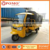 Chinese Hot Sale Electric Tricycle Used, 3 Wheel Electric Tricycle, Recumbent Trike Sale