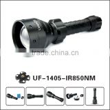 Best UF 1405 Oslon 850nm 67mm IR led zoom dimmer blacklight flashlight
