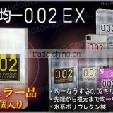 Japanese Male Contraceptive device Okamoto condom made in Japan for wholesale