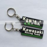 Wholesale 2D custom shaped soft rubber pvc keychain with your logo