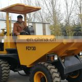 13 Years Supplier 5 ton FCY50R Front Discharge dumper
