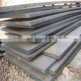 cold rolled carbon steel sheet prices per kg