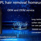 ipl hair removal  home used beauty machine ipl hair removal machine ice care painless