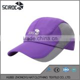 Embroidery patch quick-drying mesh blank cycling caps                                                                         Quality Choice