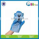 Favorites Compare Custom plush hand puppet& plush animal finger puppet&hand puppets for sale