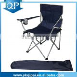 Folding camping chair with armrest, aldi camping chair, beach chair                                                                         Quality Choice