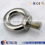 M4 stainless steel 304 jis 1168 lifting eye bolt