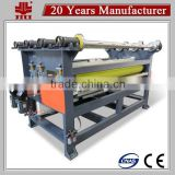 PE PVC Film Laminating Machine for sheet or coil                                                                         Quality Choice