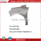 Chinese factory wholesale car body parts car front fenders for Amenrican cars Chevrolet Sail