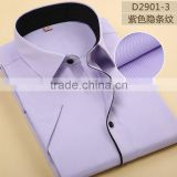100% Cotton Mens Shirts With New Stylish OEM Long Sleeve shirts for men Suitable for Business and Casual