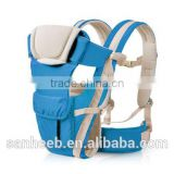 Baby Carrier by Baby & Mom - Cushioning, Ergonomic, Stylish & Safe