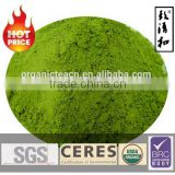 USDA certified factory organic matcha green tea powder japan from china ORIENTAL TEA APPLIED AND RESERCH INSTITUTE
