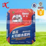 Wholesale Empty 25kg Cement Paper bag Industrial White Paper Bags with Free Sample                                                                         Quality Choice