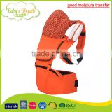 BC-05B good moisture transfer ring sling baby hip seat carrier, baby hand carrier                                                                         Quality Choice