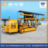 Hiway china supplier Reverse Air Drilling Rigs
