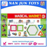 2016 Educational Toys for Children plastic magnetic building block for wholesale                                                                         Quality Choice
