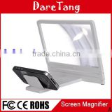 Magnifier Folding Portable Screen HD Amplifier For Mobile Phone                                                                         Quality Choice