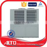 Alto AHH-R400 quality certified air to water industrial water heater capacity 50kw/h heat pump water