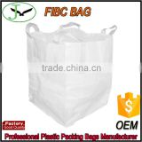 high quality low cost food graded pp woven FIBC bag from China shandong plastic bag factory